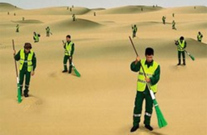 the desert sweepers 248 88 (photo credit: )