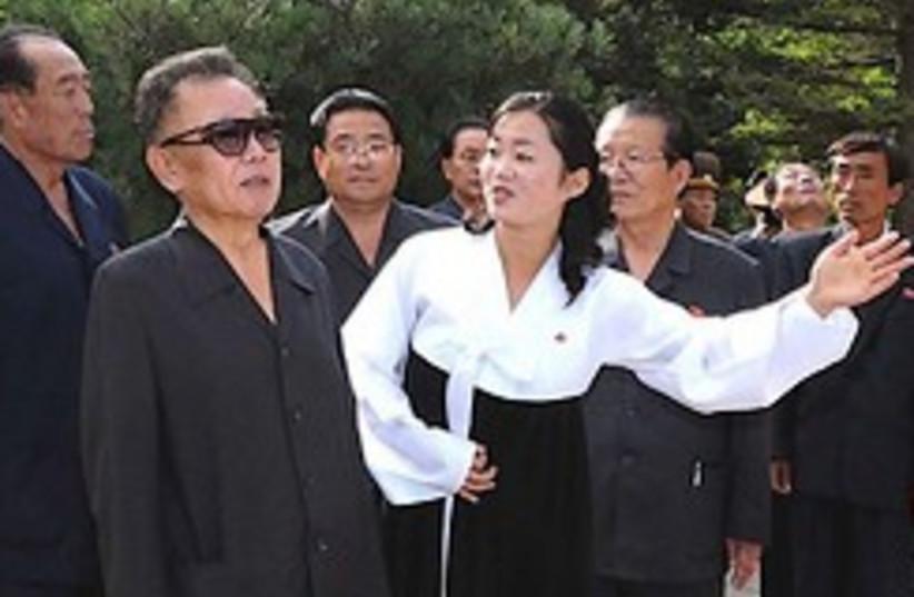 Kim Jong Il Sanatorium 248.88 (photo credit: )