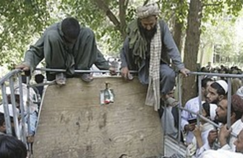 Afghan strike 248.88 (photo credit: )