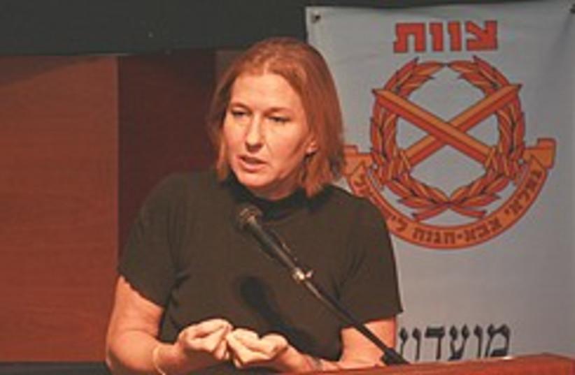 Livni IDF pensioners event 248.88 (photo credit: Kadima Spokesperson )