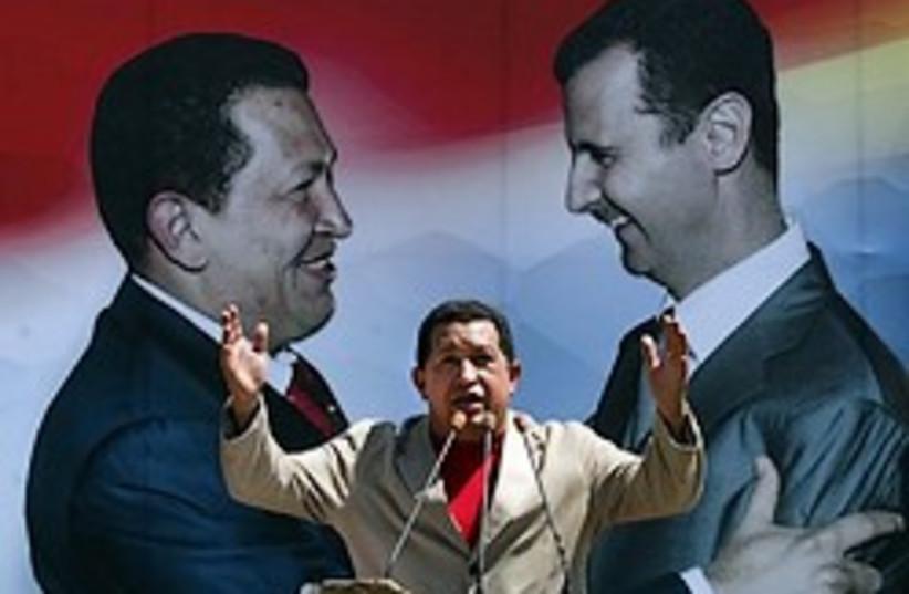 chavez syria maniac dictator 248 88 (photo credit: )
