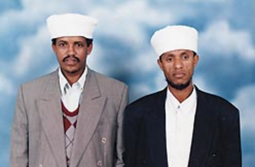 ethiopian piyut 248 (photo credit: )