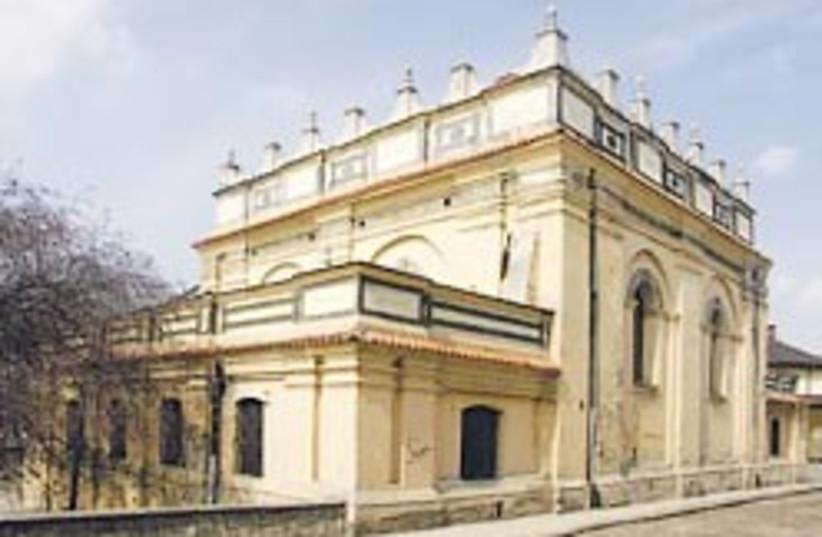 polish synagogue 248.88 (photo credit: )