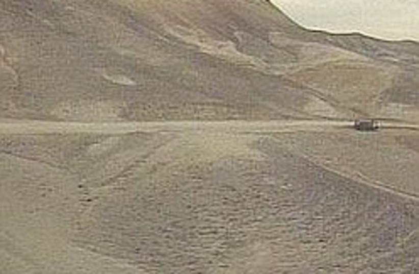 judean desert 248.88 (photo credit: Channel 2)