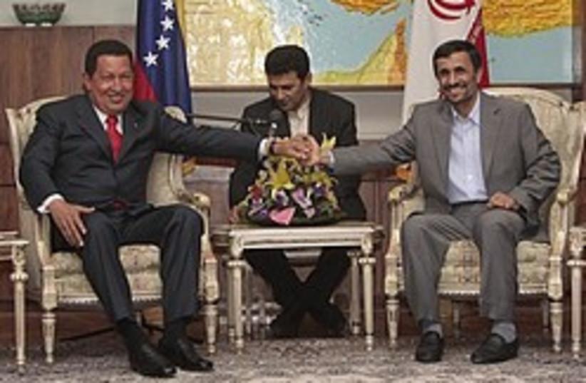 chavez ahmadinejad 248 88 ap (photo credit: AP)