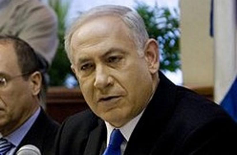 binyamin netanyahu cabinet 248 88 (photo credit: AP)