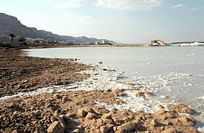 Dry Dead Sea 248.88 (photo credit: Ariel Jerozolimski)