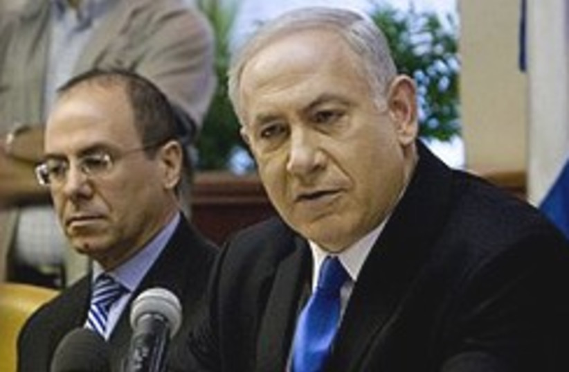Netanyahu and Shalom 248.88 (photo credit: )
