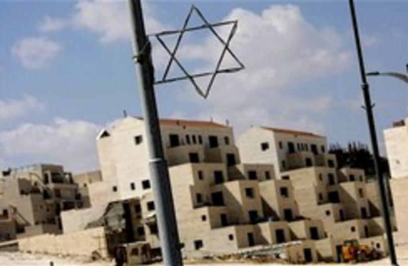 Settlements248.88 (photo credit: AP)