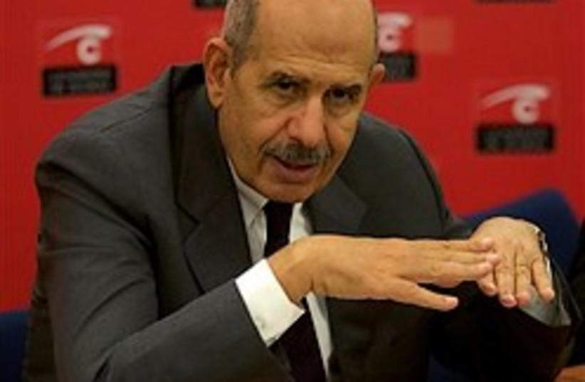 elbaradei red 248.88 (photo credit: AP)