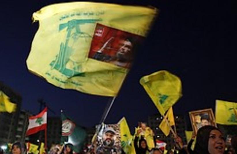 Hizbullah_Demonstration248.88 (photo credit: )