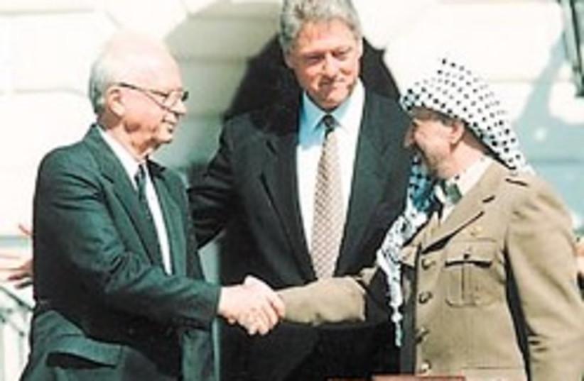 rabin arafat clinton 1994  (photo credit: Ariel Jerozolimski)