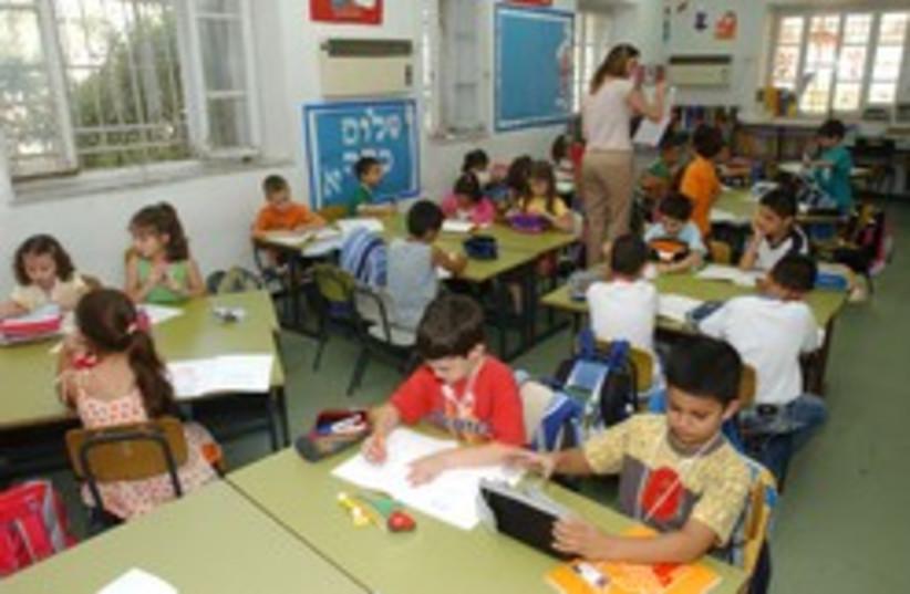 school children israel class 248.88 (photo credit: Ariel Jerozolimski)