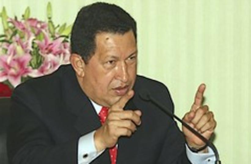 Chavez Damascus 248.88 (photo credit: )