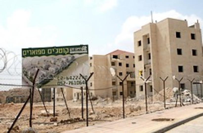 beitar ilit construction 248 (photo credit: ariel jerozolimsky)