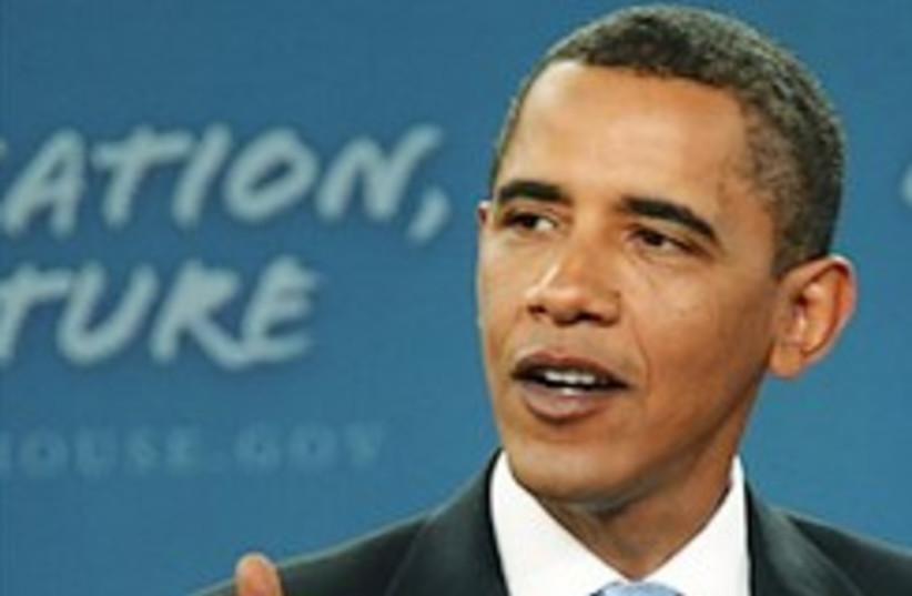 ObamaSpeakingAtSchool248.88 (photo credit: )