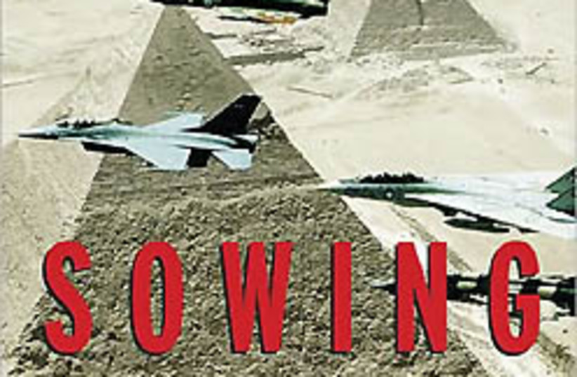 sowing crises book cover 248 (photo credit: )