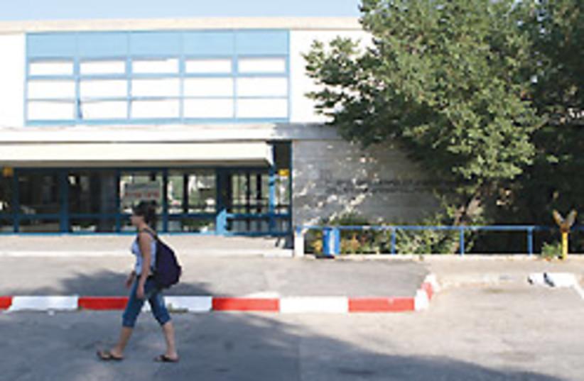 leyada school 248.88 (photo credit: Ariel Jerozolimski)
