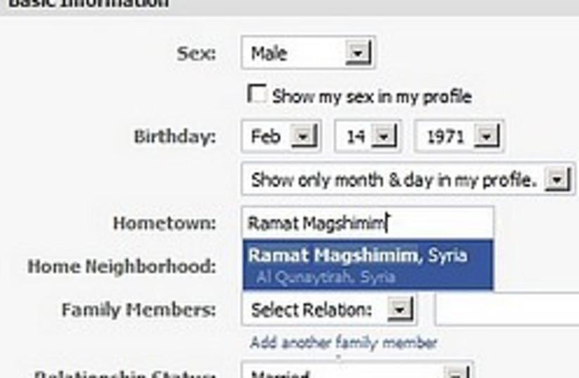 facebook syria 248 88 (photo credit: )