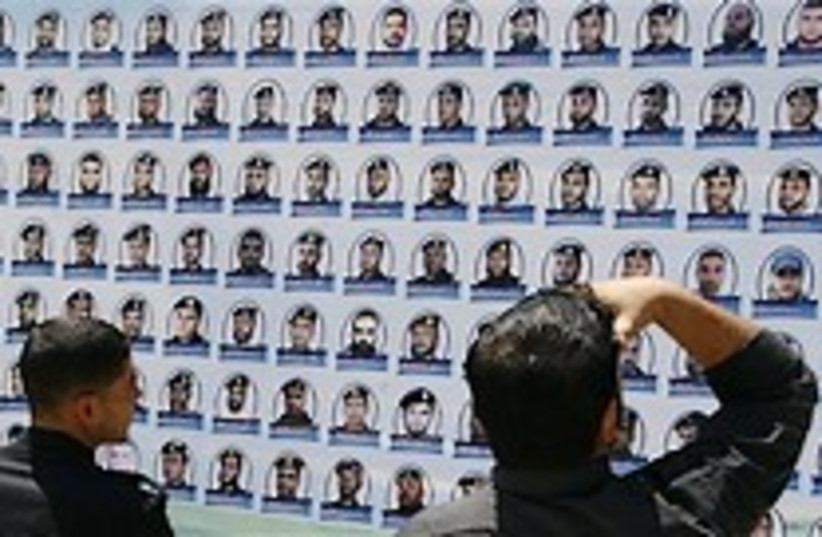 Palestinian police 248.88 (photo credit: AP)