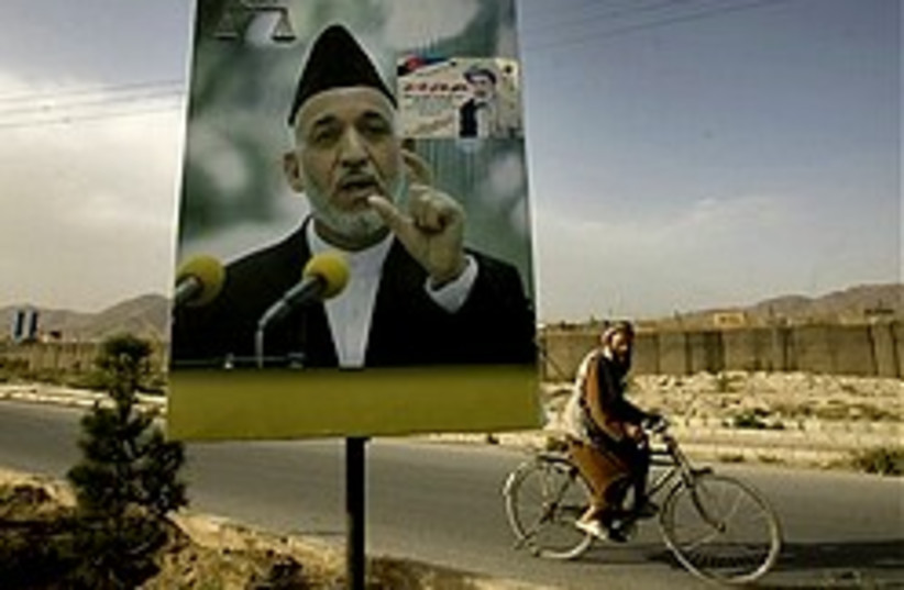 afghanistan elections 248.88 (photo credit: AP)