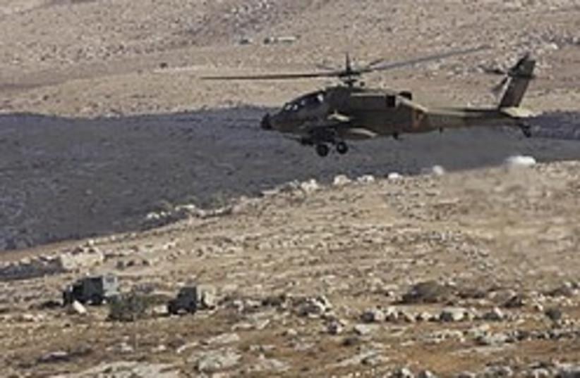 ramon helicopter 248 88 ap (photo credit: AP)