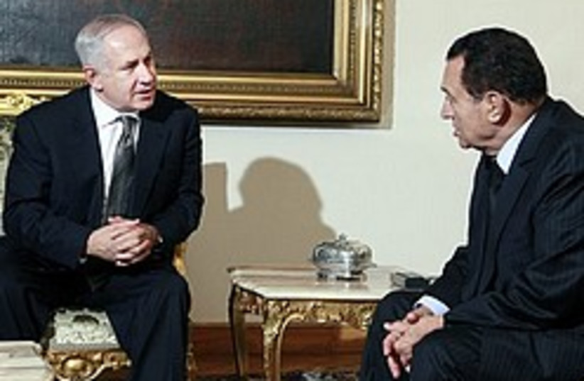 netanyahu mubarak cairo 248 88 ap (photo credit: AP)