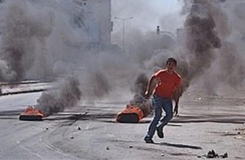 Nablus smoke 248.88 (photo credit: AP)