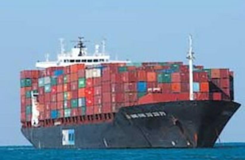 Import export 248.88 (photo credit: Ariel Jerozolimski)