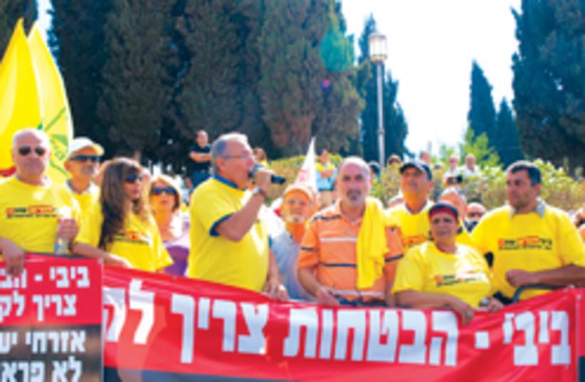 ULA protest 248.88 (photo credit: Abe Selig)