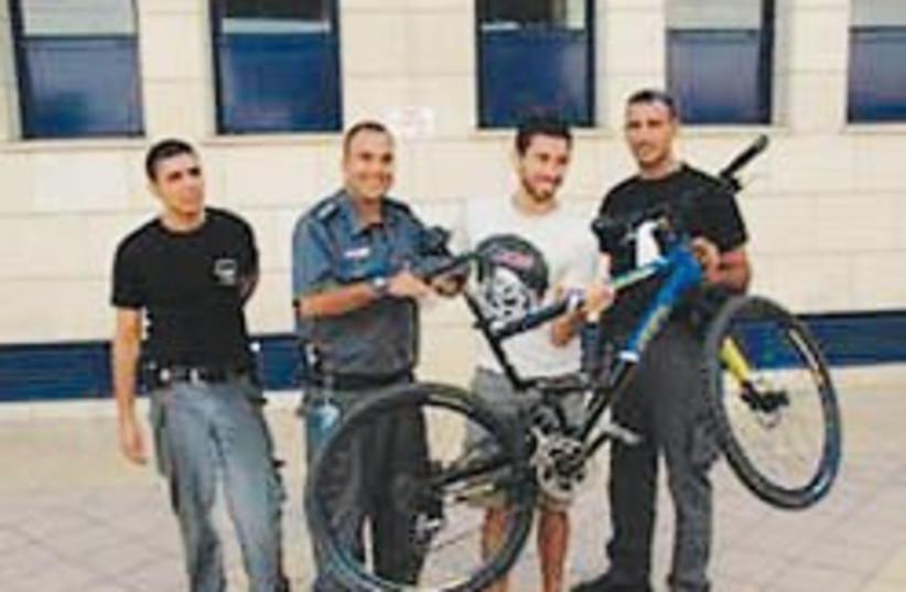 stolen bicycles 248.88 (photo credit: )