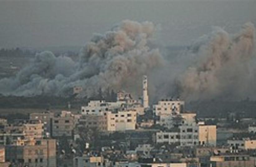 Smoke rises in Gaza City 248.88 (photo credit: )