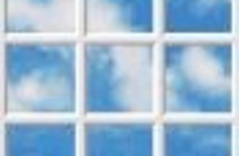 window88 (photo credit: )