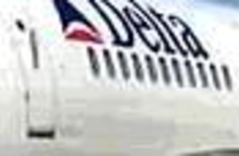 delta logo 88 (photo credit: )