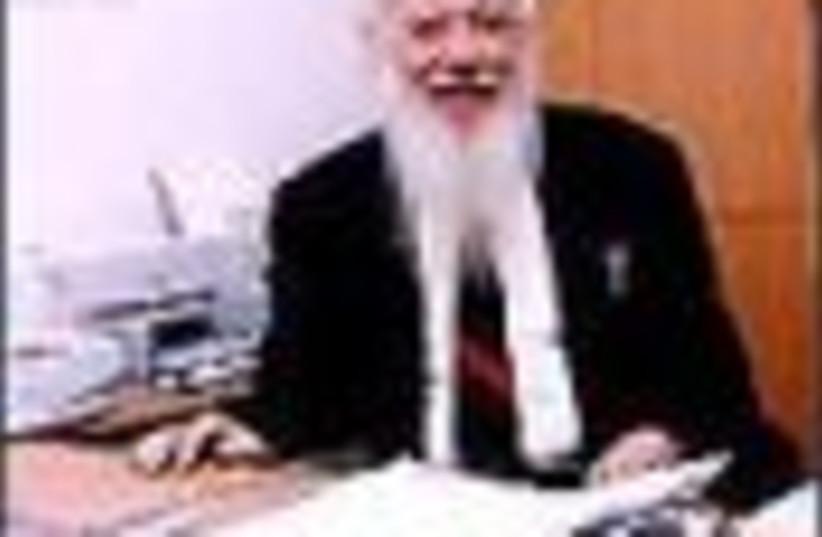 yisraelrobertaumann 88 (photo credit: )