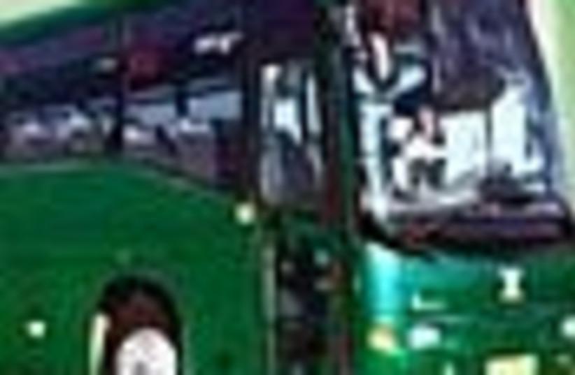 egged bus 88 (photo credit: )