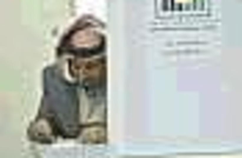 arab voter 88 (photo credit: )