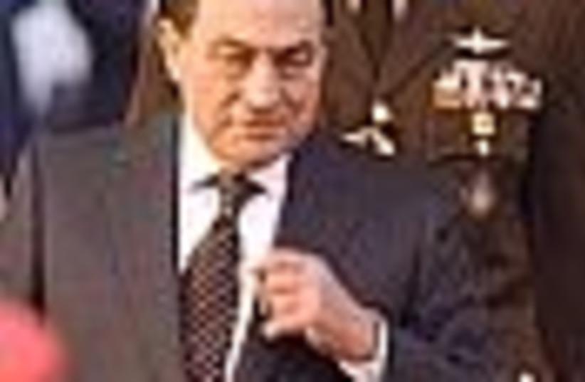 mubarak 88 (photo credit: )