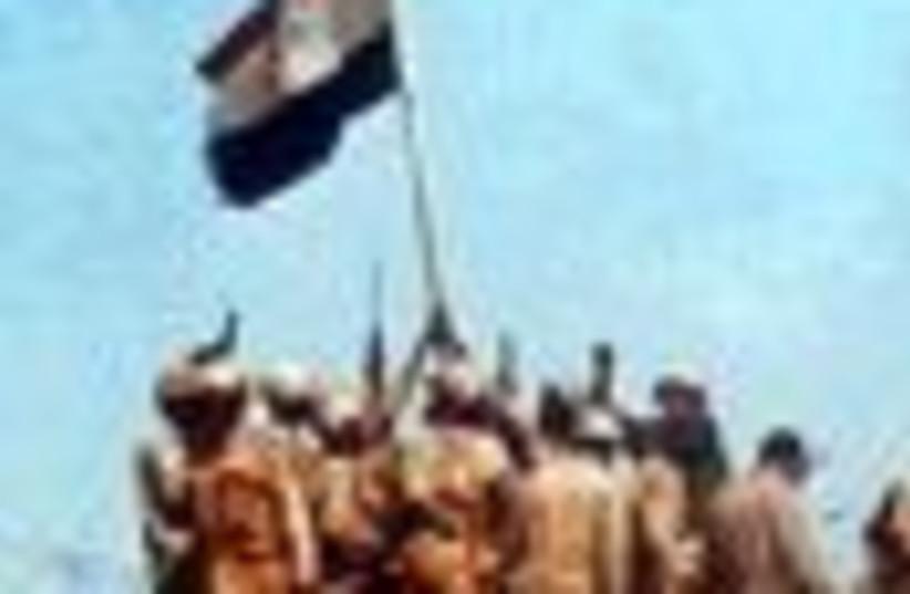 yom kippur war 88 (photo credit: )