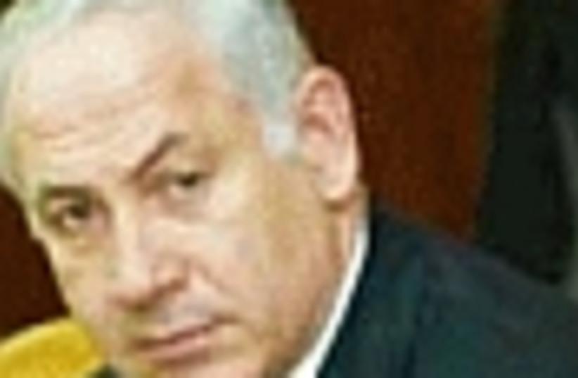 netanyahu 88 (photo credit: )