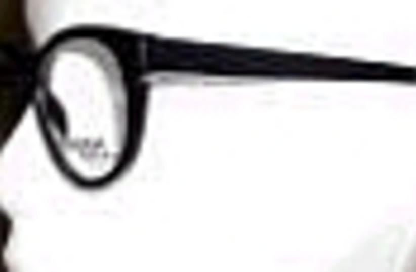 glasses 88 (photo credit: )
