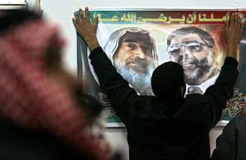 hamas campaign 298.88 (photo credit: AP)