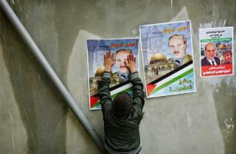 palestinian elect 298.88 (photo credit: )