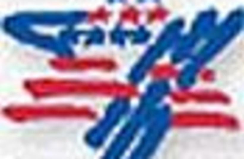 AIPAC logo 88 (photo credit: )