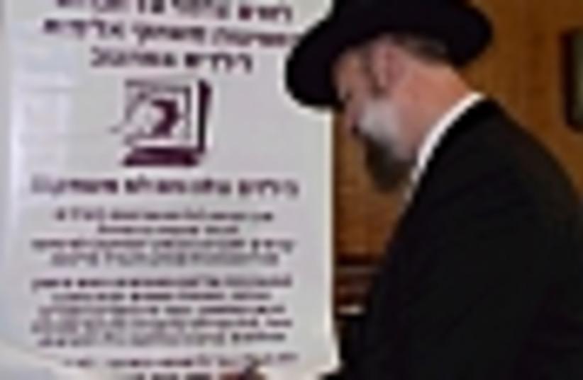 rabbi metzger 88 (photo credit: )