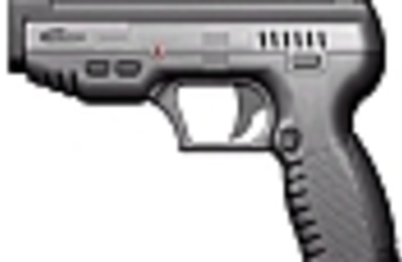 gun 88 (photo credit: )