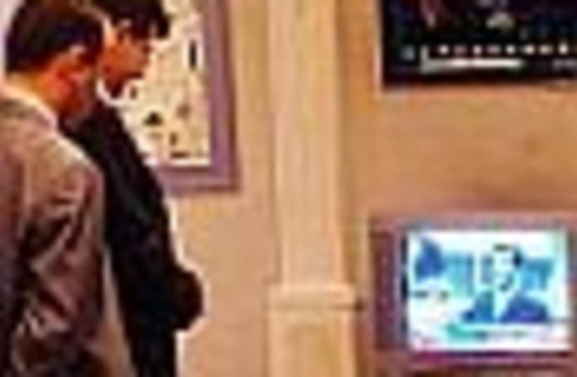 viewing tv 88 (photo credit: )