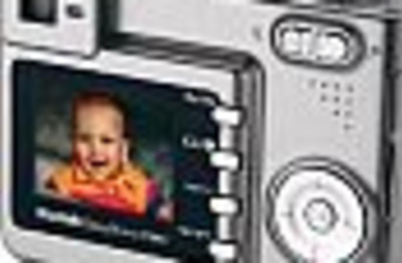 digital camera 88 (photo credit: )