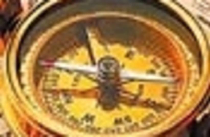 compass 88 (photo credit: )