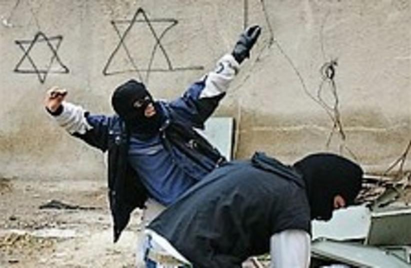 masked settlers 88298 ap (photo credit: AP [file])